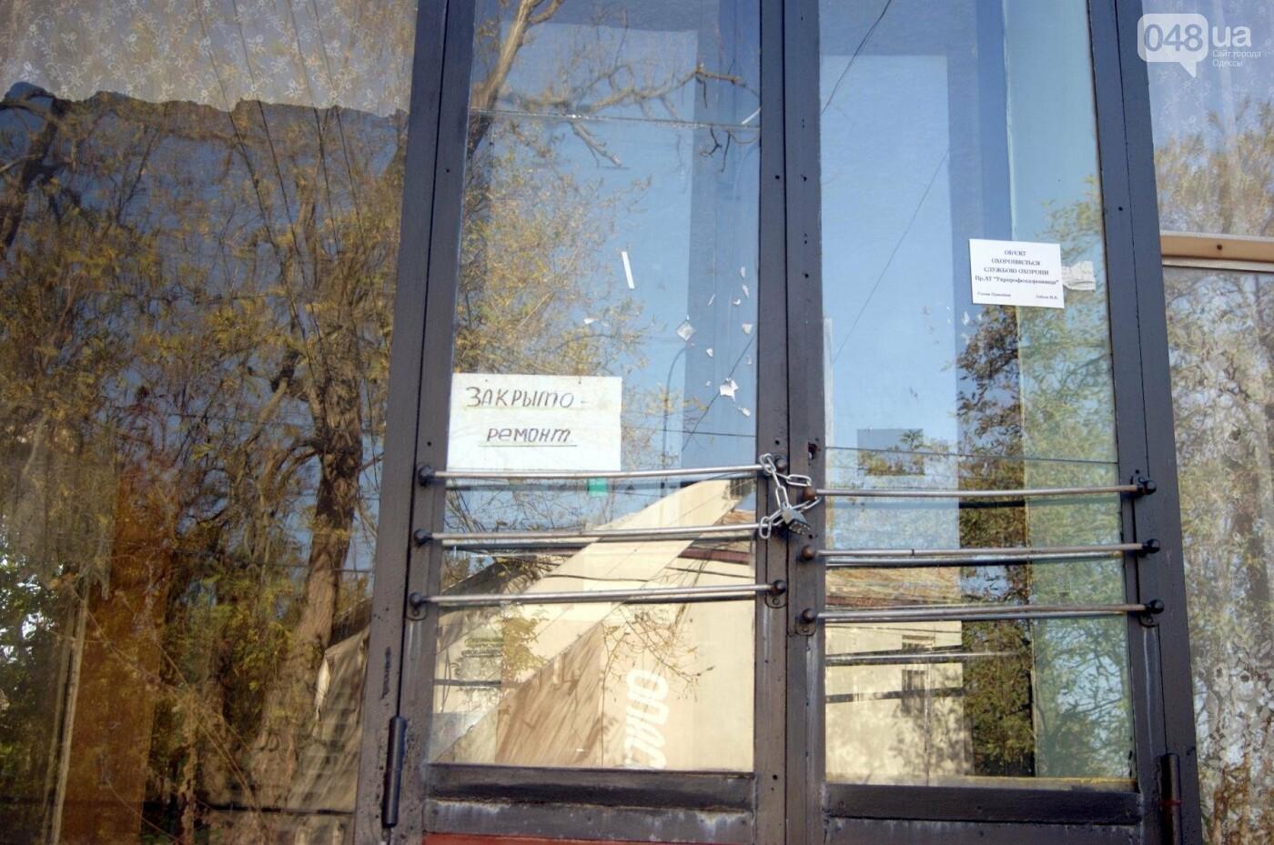 Одесский санаторий продолжает гореть до сих пор (ФОТО, ВИДЕО), фото-13