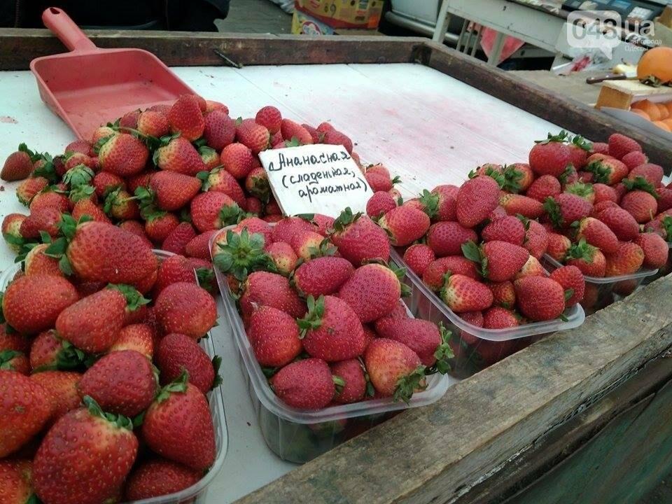 Что почем: обзор цен на одесских рынках (ФОТО), фото-4