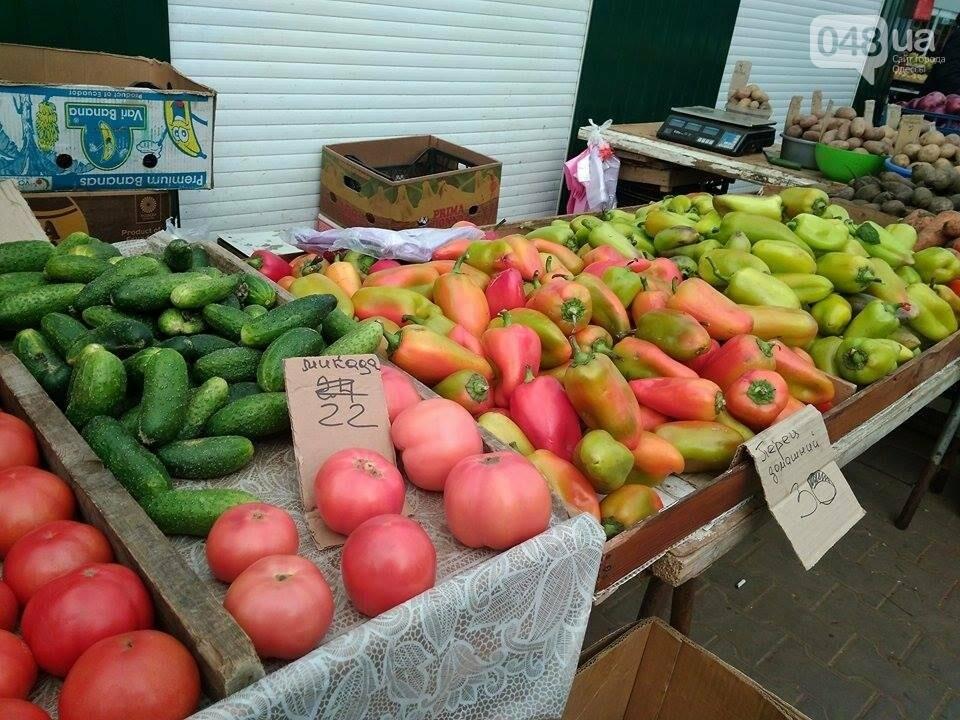 Что почем: обзор цен на одесских рынках (ФОТО), фото-7