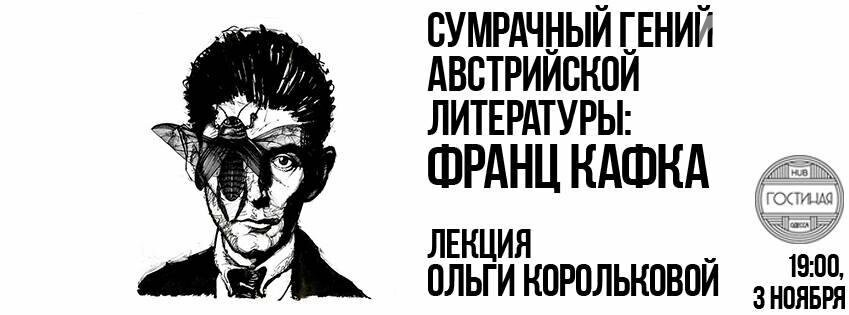 Его песни ты слышишь в любимых сериалах и шоу: в Одессе сыграет Pianoboy, фото-4