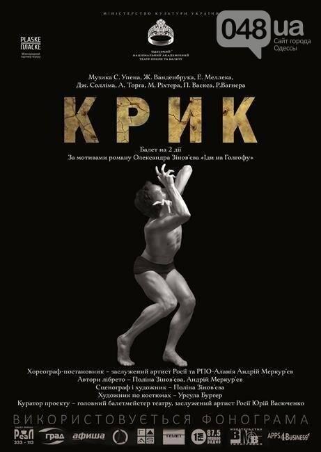 Его песни ты слышишь в любимых сериалах и шоу: в Одессе сыграет Pianoboy, фото-3