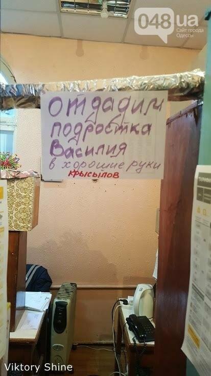 Ангел на помойке и вилка в глазу: самое смешное от одесситов из Сети (ФОТО), фото-2
