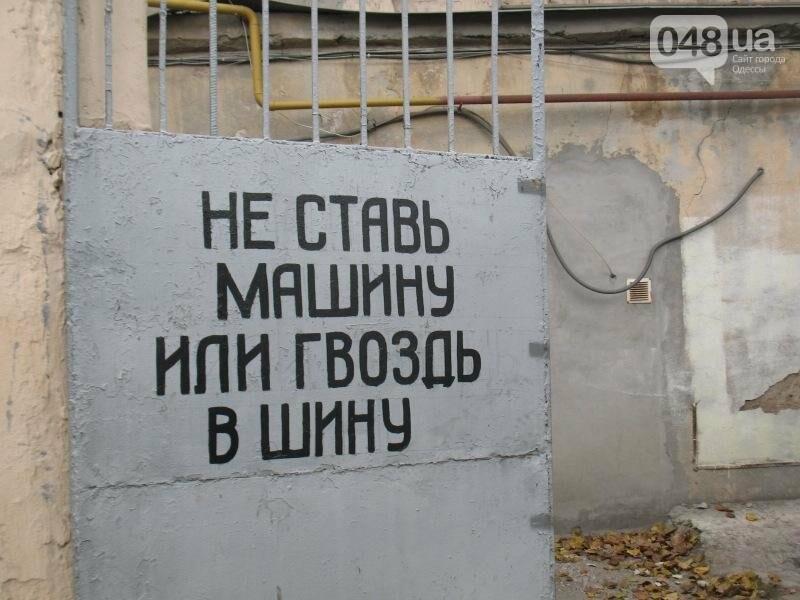 Ангел на помойке и вилка в глазу: самое смешное от одесситов из Сети (ФОТО), фото-6