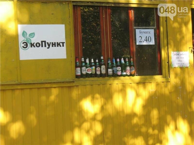 Ангел на помойке и вилка в глазу: самое смешное от одесситов из Сети (ФОТО), фото-10