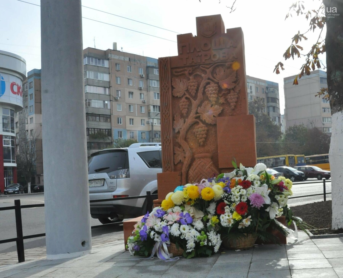 В Одессе увековечили имя человека-поселка (ФОТО), фото-3