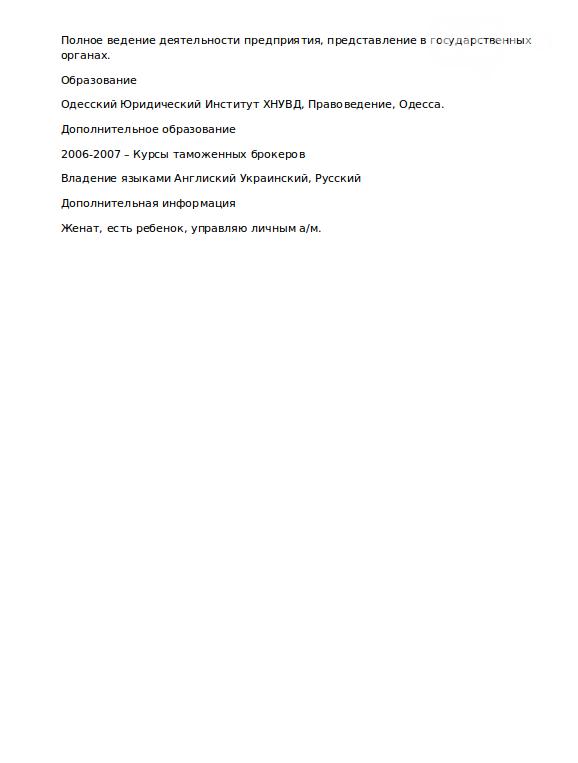 Во сколько Путину обходится Одесса? Или как торгуют Родиной сепаратисты (ФОТО, ДОКУМЕНТЫ), фото-3