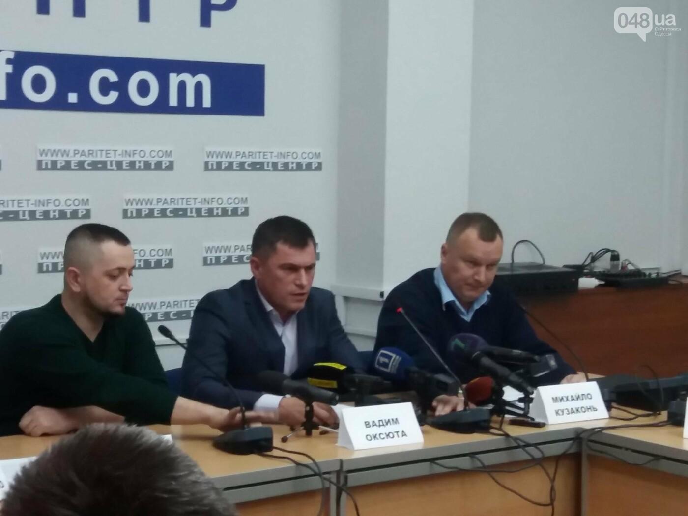 Вадим Оксюта: Обвиняя военных, власти признают факт захвата одесского аэродрома, фото-1
