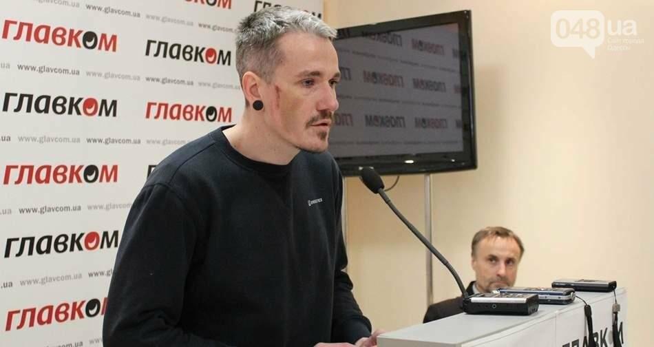 После нападения в Одессе гей-пара перебралась во Францию (ФОТО), фото-2