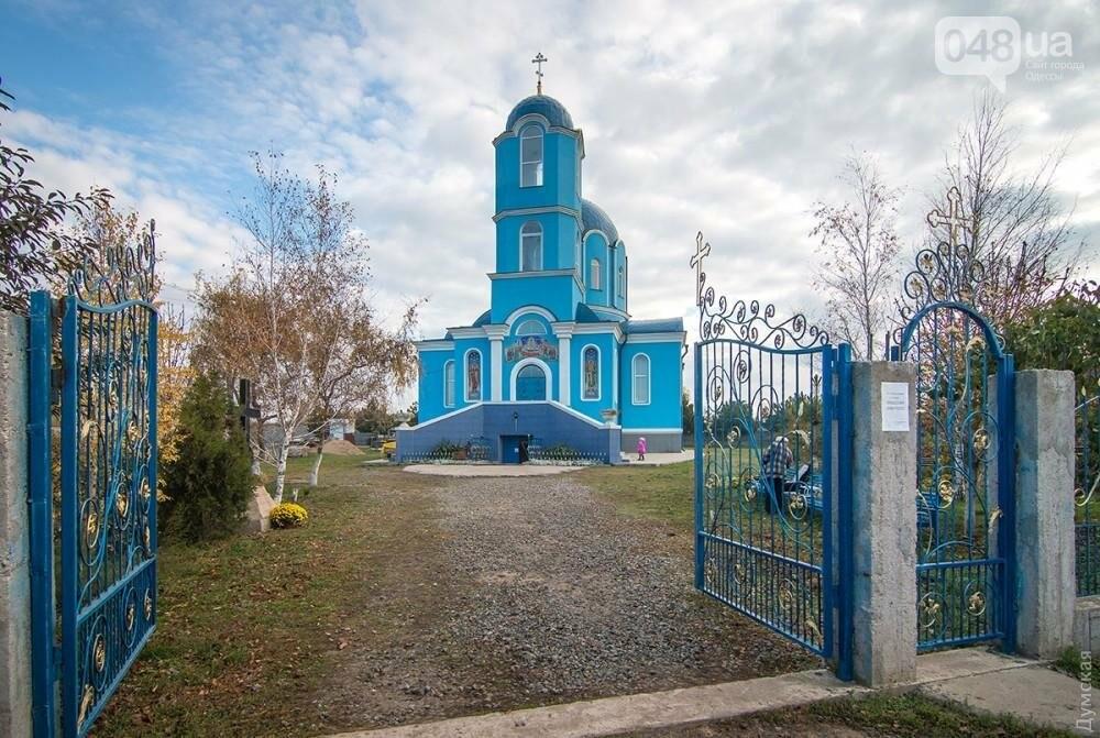 Крестный ход заменили крестным полетом в Одесской области (ФОТО), фото-4