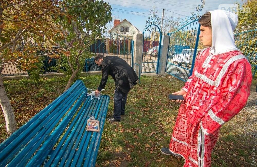 Крестный ход заменили крестным полетом в Одесской области (ФОТО), фото-1