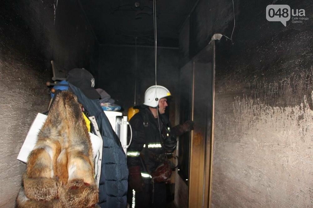 В Одессе на Фонтане горела квартира (ФОТО), фото-3