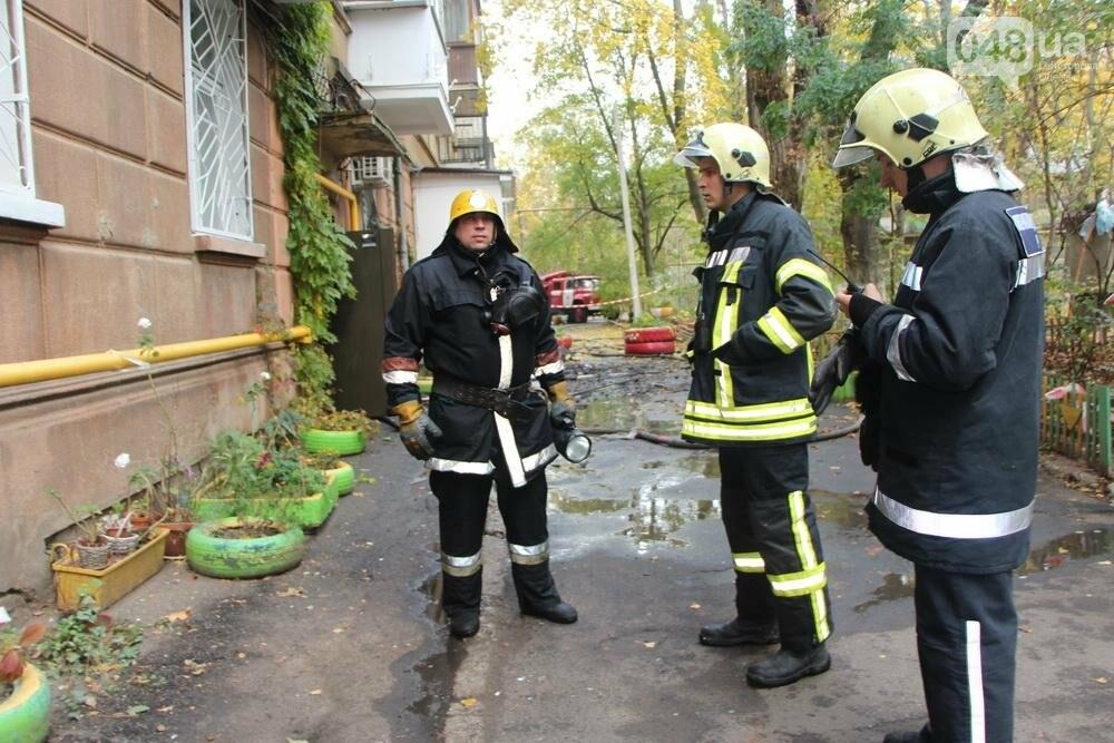 В Одессе на Фонтане горела квартира (ФОТО), фото-1