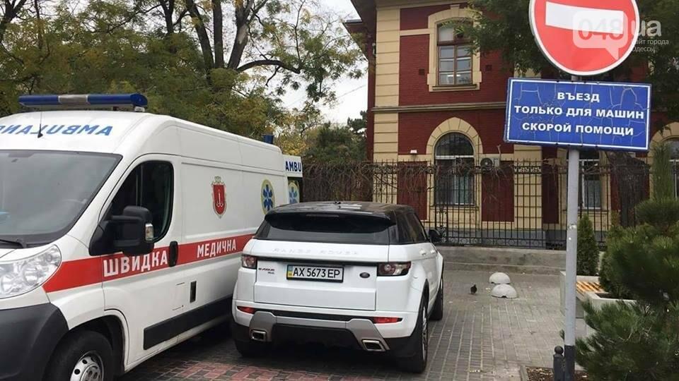В Одессе появилась скорая на базе Range Rover (ФОТОФАКТ), фото-1