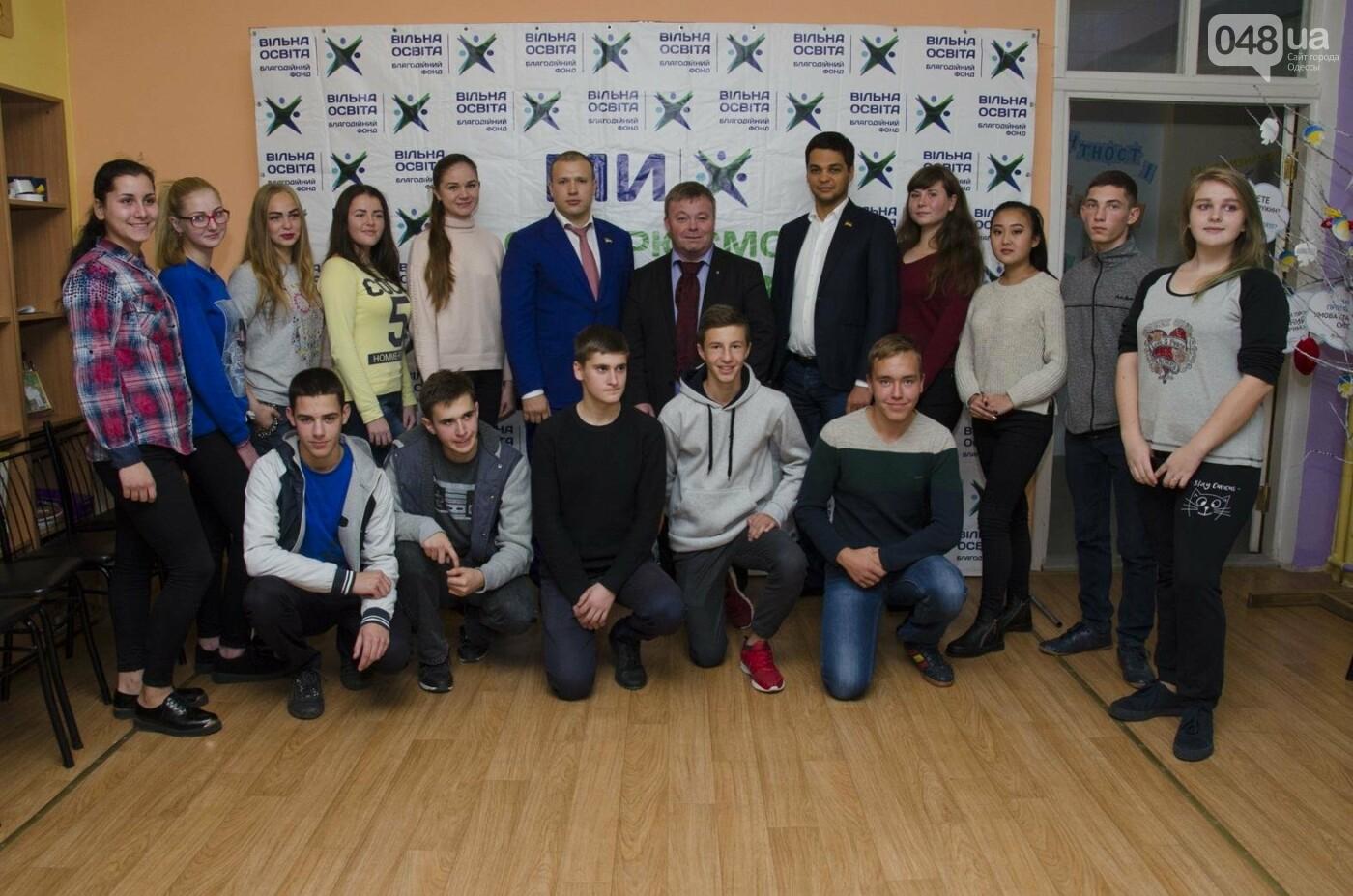 Одесские образовательные проекты заинтересовали европейцев, фото-1