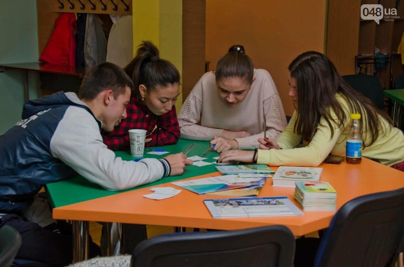 Одесские образовательные проекты заинтересовали европейцев, фото-2
