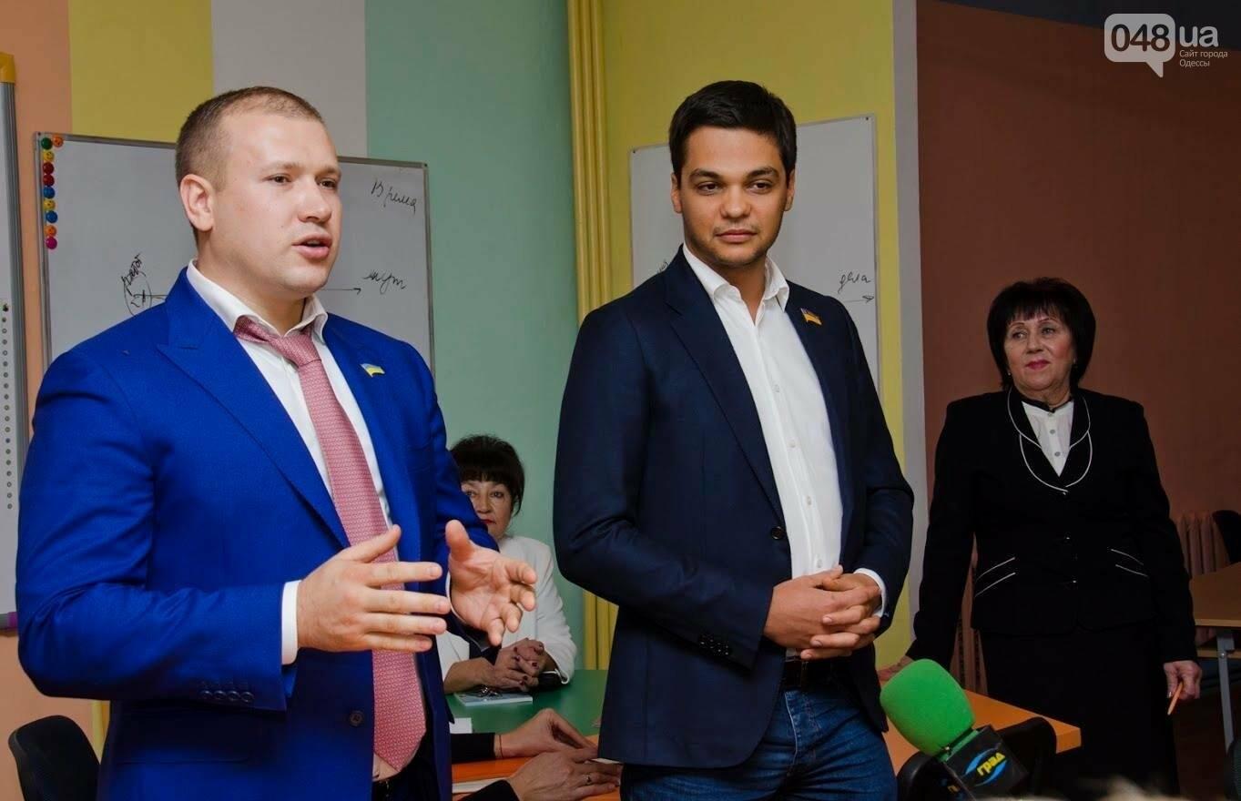 Одесские образовательные проекты заинтересовали европейцев, фото-3