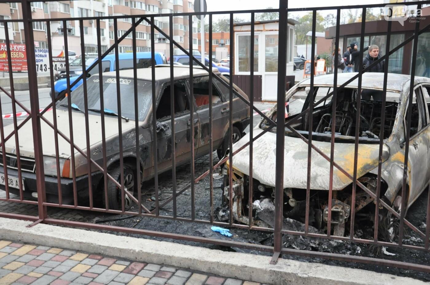 """Последствия большого пожара на """"Радужном"""" в Одессе сегодня утром (ФОТО), фото-11"""