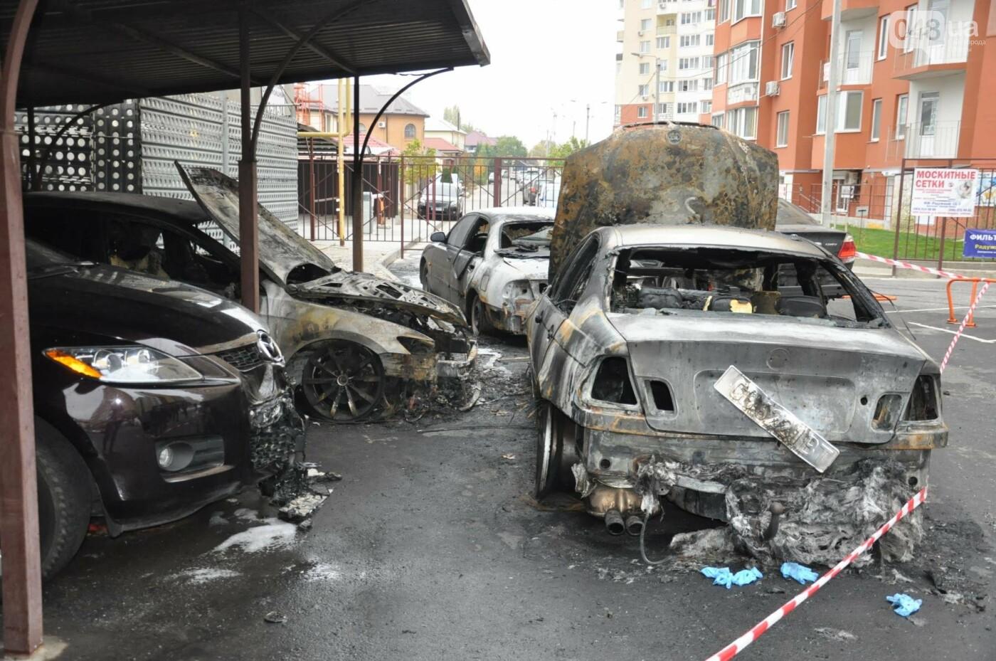 """Последствия большого пожара на """"Радужном"""" в Одессе сегодня утром (ФОТО), фото-3"""