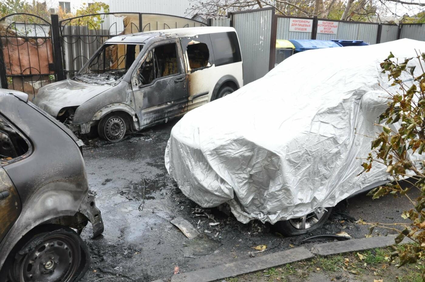 Последствия пожара на Рекордной в Одессе (ФОТО), фото-2