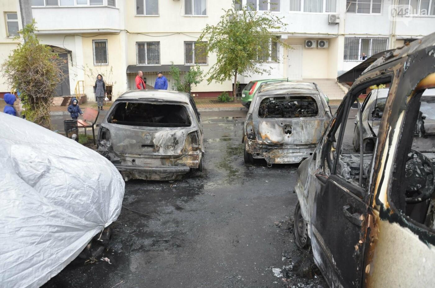 Последствия пожара на Рекордной в Одессе (ФОТО), фото-3