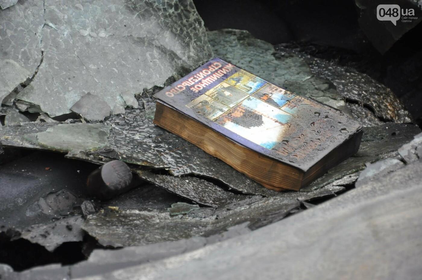 Последствия пожара на Рекордной в Одессе (ФОТО), фото-8