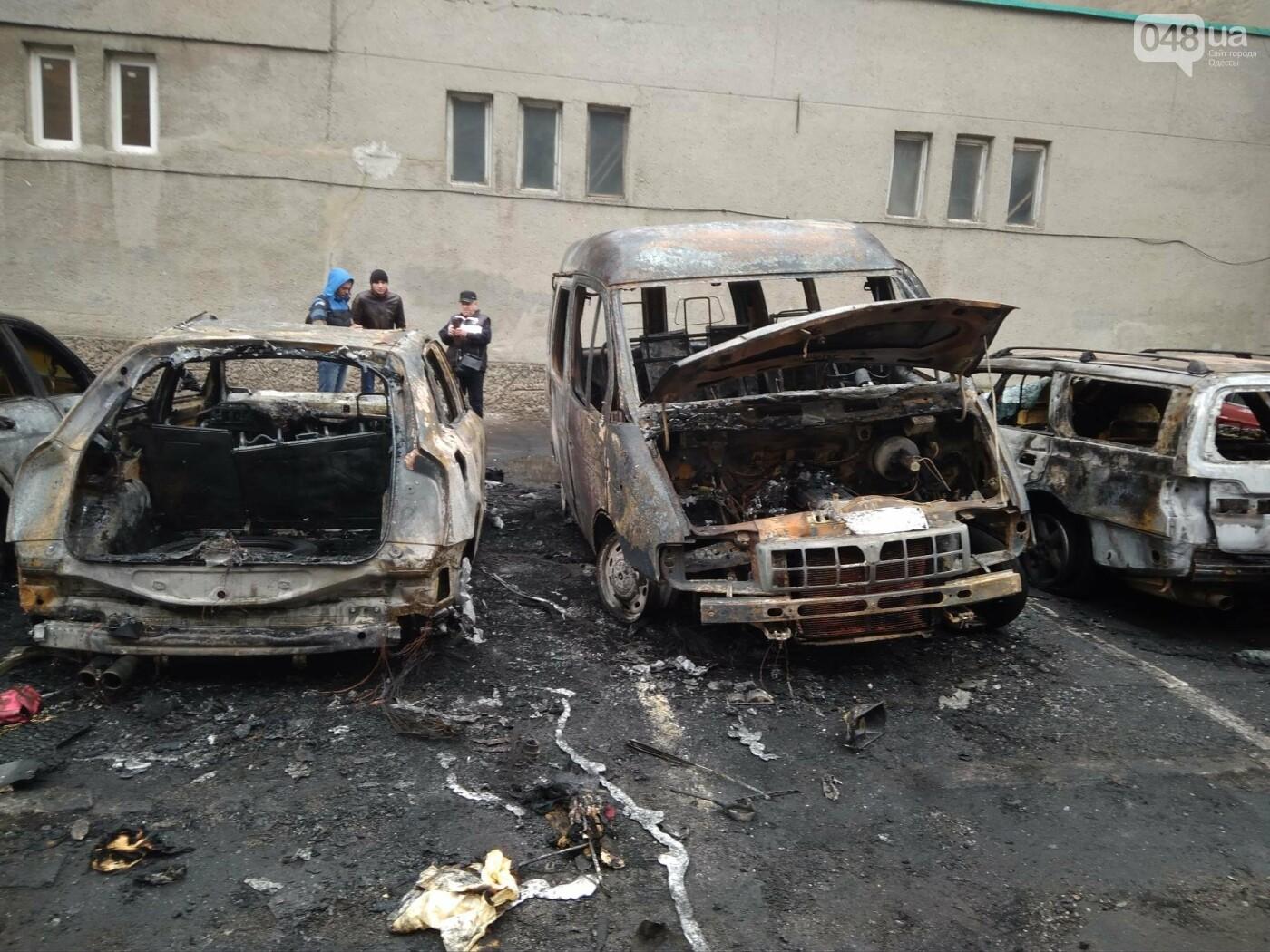 Раследовать поджог 20 машин в Одессе взялась полиция (ФОТО, ВИДЕО), фото-1
