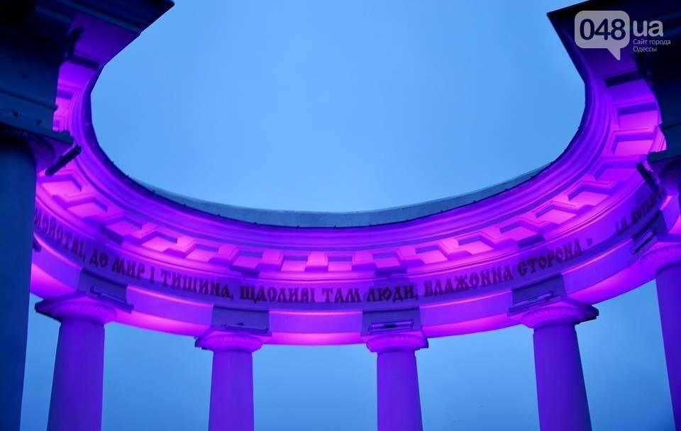 В Одессе здания символично подсветят фиолетовым (ФОТО), фото-2