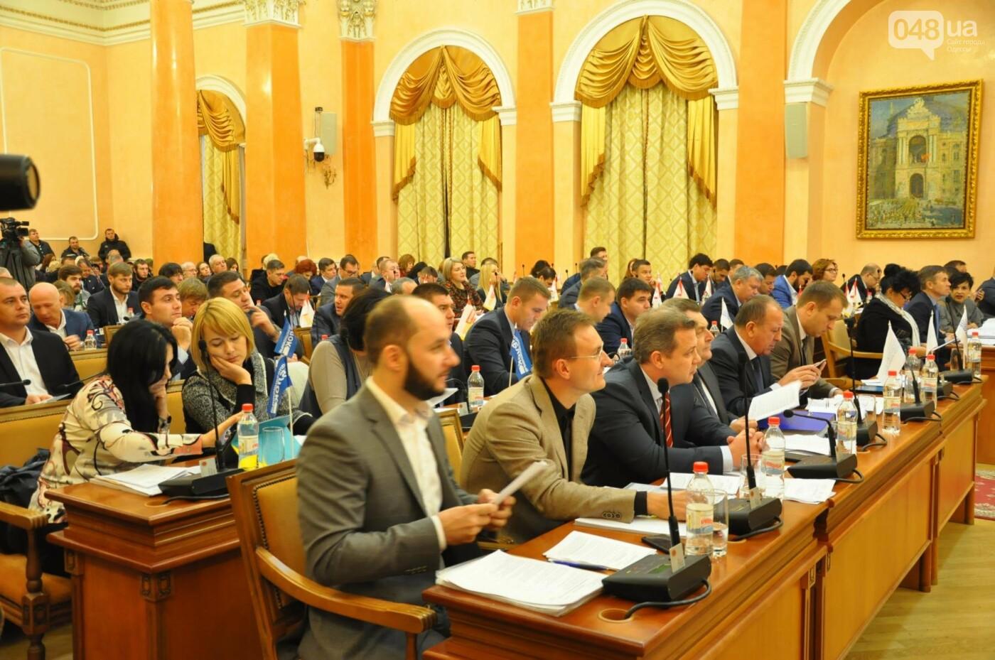 Одесские чиновники продолжат безнаказанно игнорировать свои обязанности (ФОТО, ВИДЕО)   , фото-1