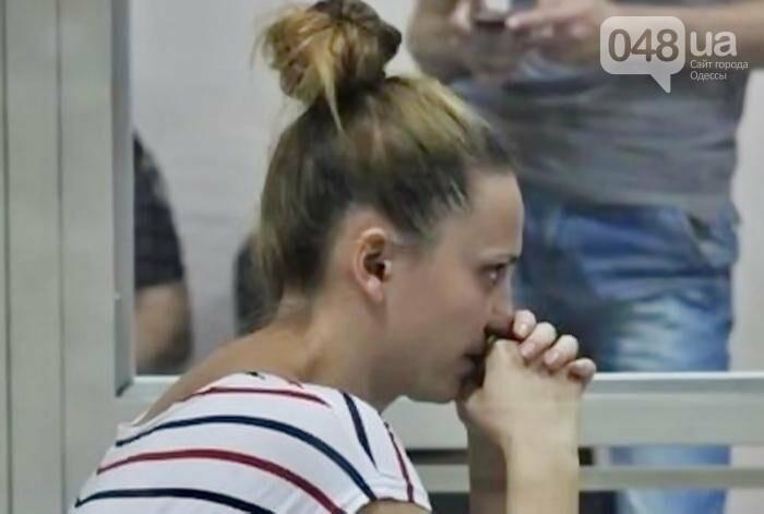 """Воспитательница из одесской """"Виктории"""" вышла замуж, фото-1"""