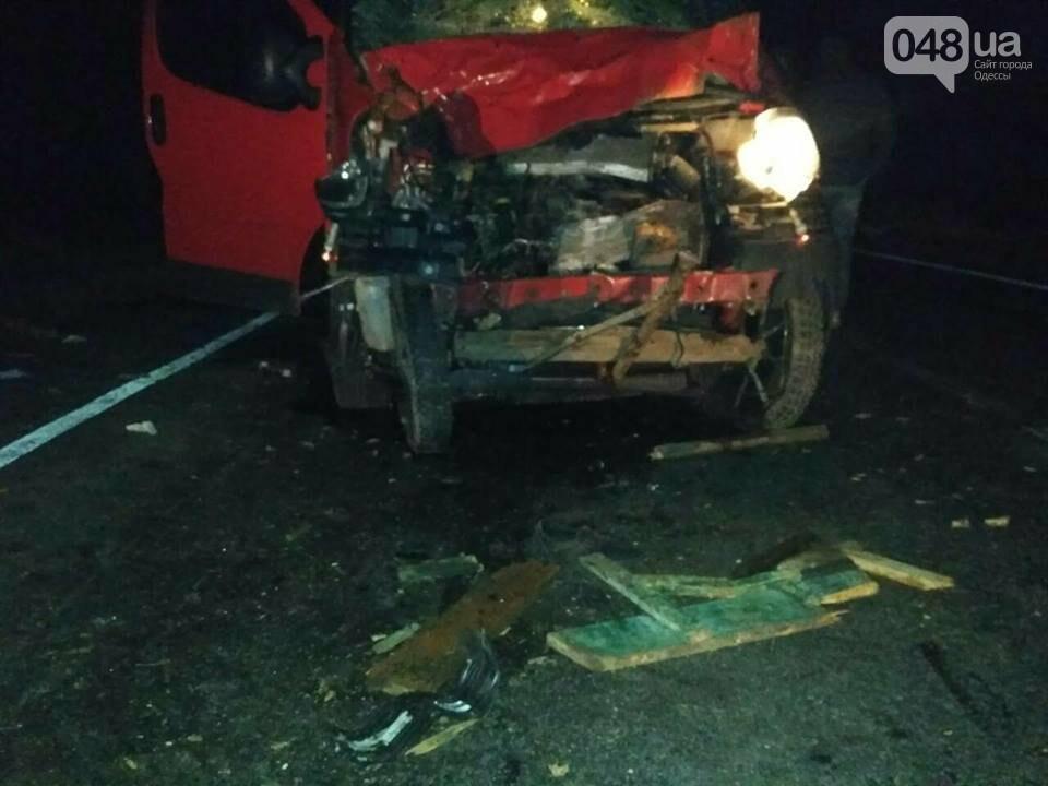 Страшное ДТП на юге Одесской области: трое погибших (ФОТО), фото-3