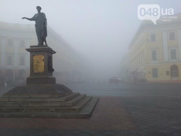 На Одессу надвигается сильный туман, фото-1