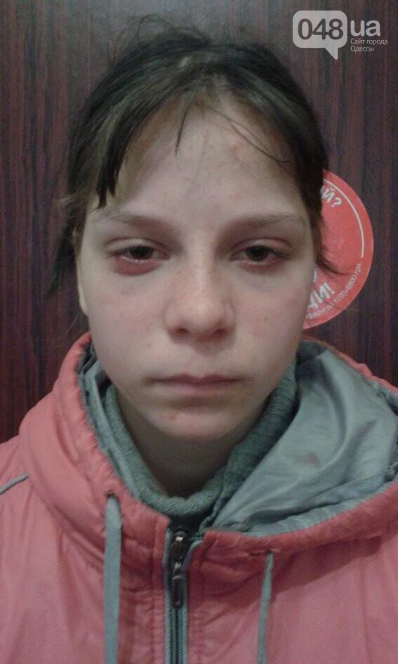 В Одесской области пропала без вести 14-летняя девочка, фото-3