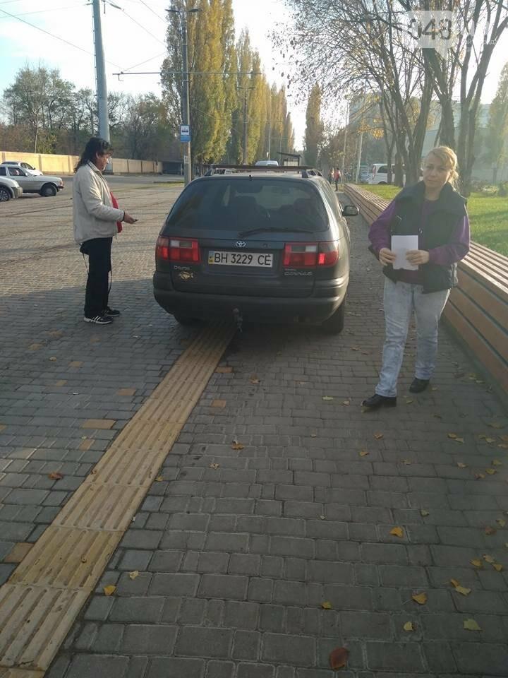 Одесский центр админуслуг: незрячим здесь не рады (ФОТО) , фото-9