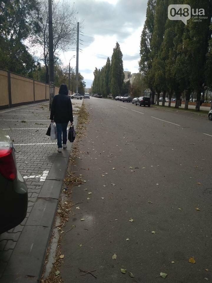 Одесский центр админуслуг: незрячим здесь не рады (ФОТО) , фото-6