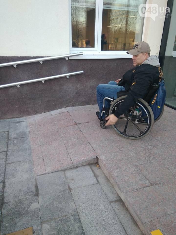 Одесский центр админуслуг: незрячим здесь не рады (ФОТО) , фото-1