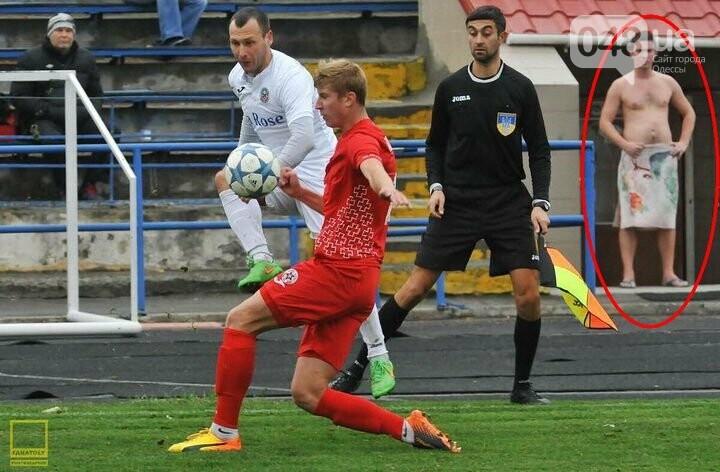 В Одессе на футболе обнаружили голого болельщика (ФОТО), фото-1