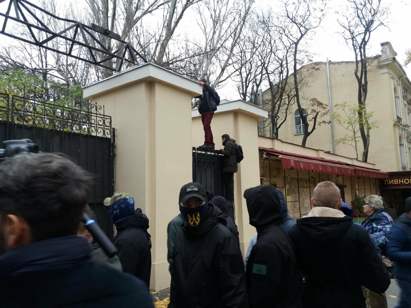 Одесские активисты штурмуют Горсад (ФОТО, ВИДЕО), фото-6