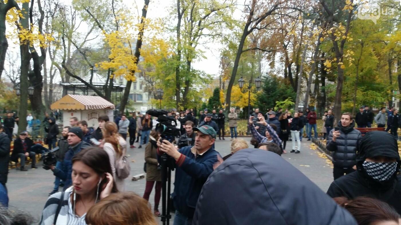 Одесские активисты штурмуют Горсад (ФОТО, ВИДЕО), фото-1