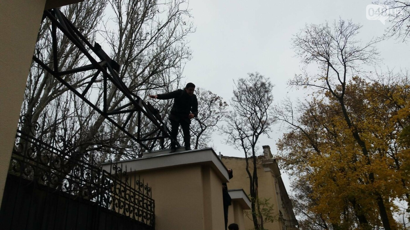 Одесские активисты штурмуют Горсад (ФОТО, ВИДЕО), фото-4
