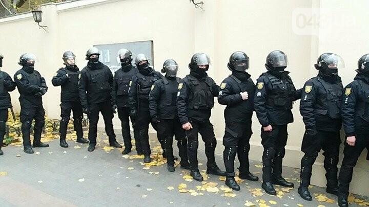 Одесские активисты штурмуют Горсад (ФОТО, ВИДЕО), фото-8
