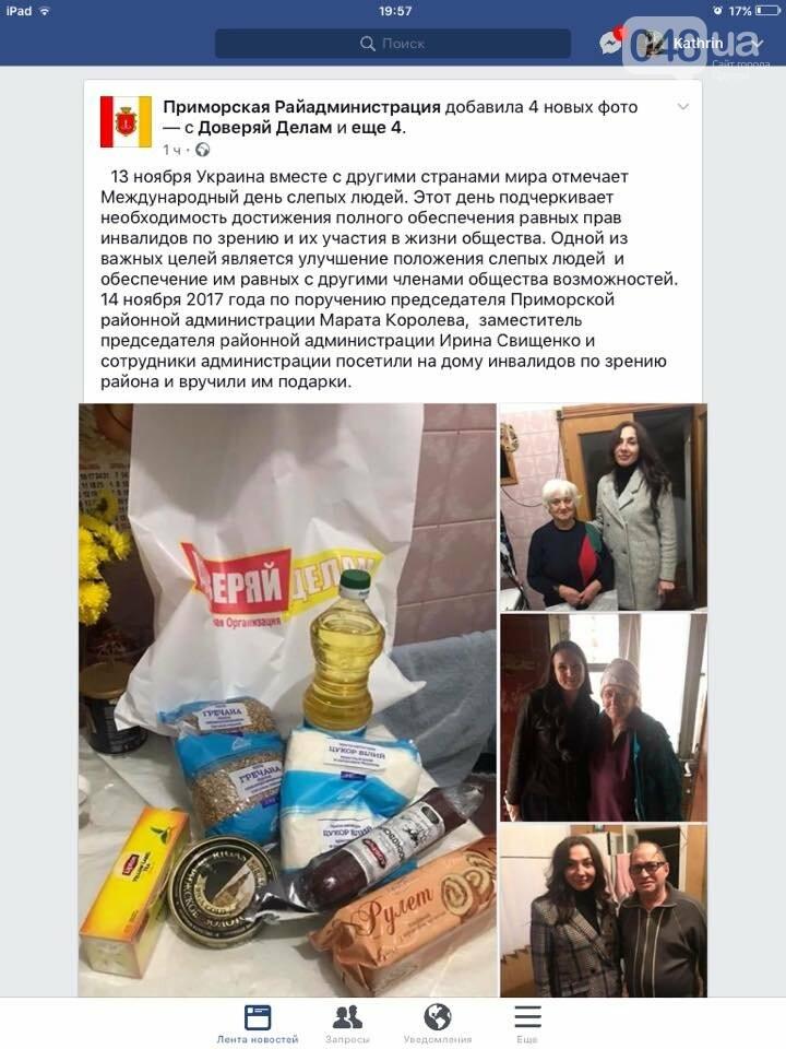 Одесские чиновники похвастались, как за бюджетные деньги подкупали избирателей (ФОТО), фото-2