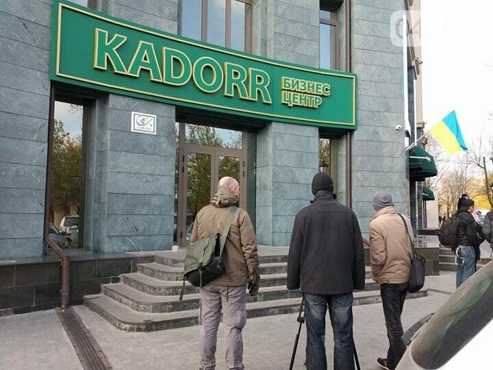 СБУ обыскивает офис Kadorr на Французском бульваре (ФОТО), фото-2