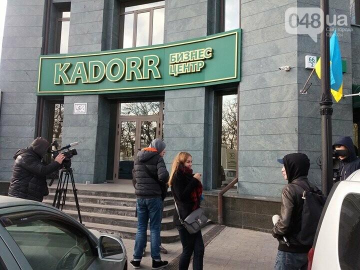 СБУ обыскивает офис Kadorr на Французском бульваре (ФОТО), фото-3