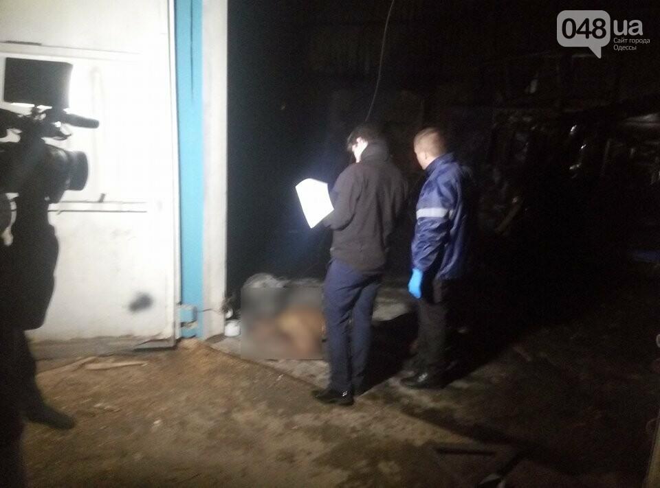 В Одессе на пожаре в автосервисе погиб слесарь (ФОТО), фото-3