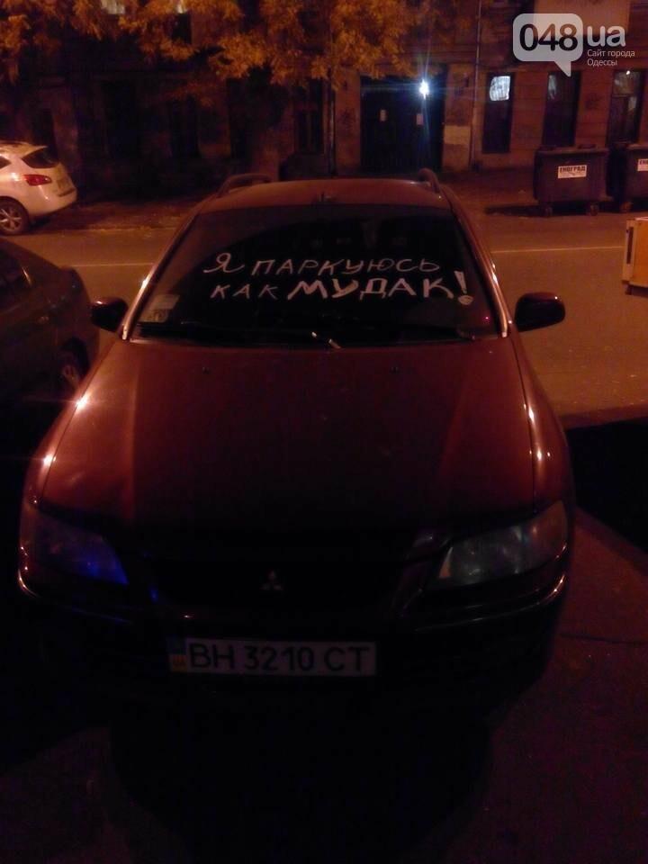 Одесситы жестоко наказали автохама (ФОТО) , фото-1