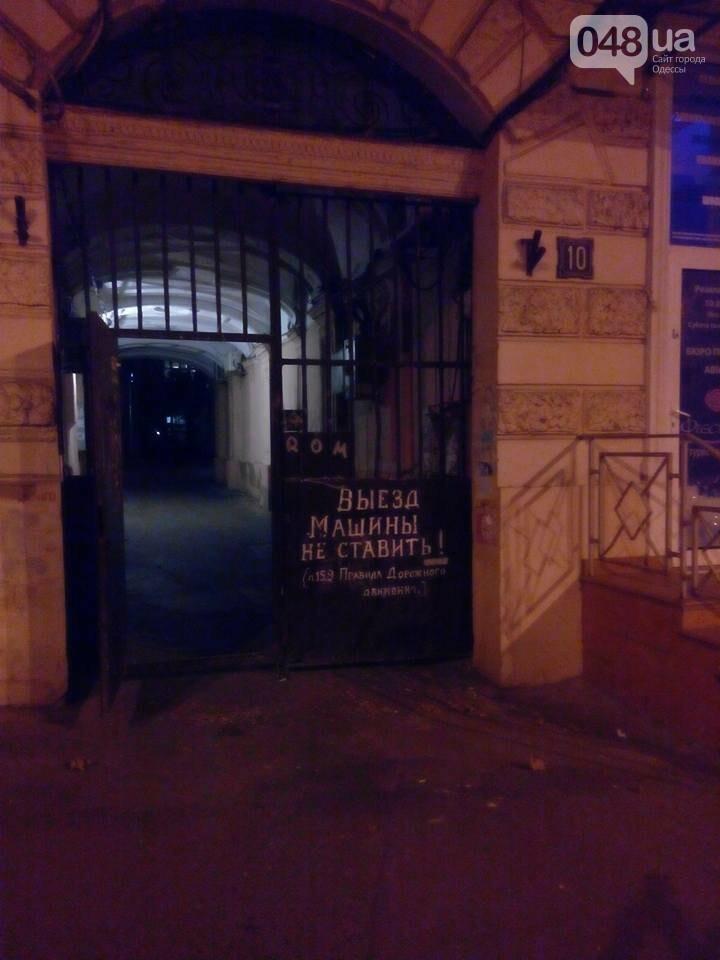 Одесситы жестоко наказали автохама (ФОТО) , фото-2