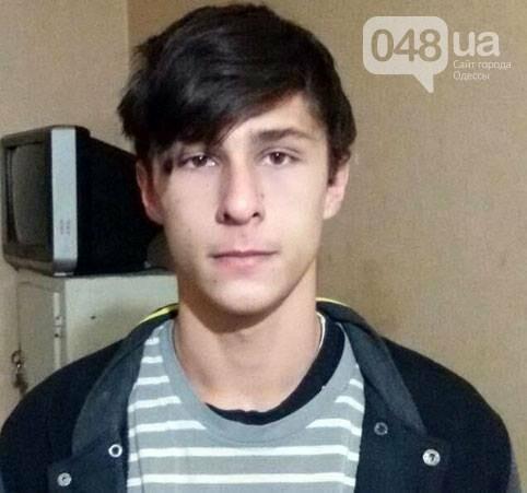 В Одессе нашли одного из двух подростков, сбежавших с детского приюта, фото-1