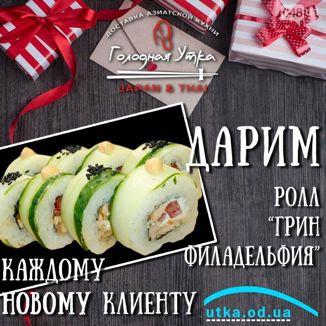 Доставка еды -популярные доставки Одессы, фото-66