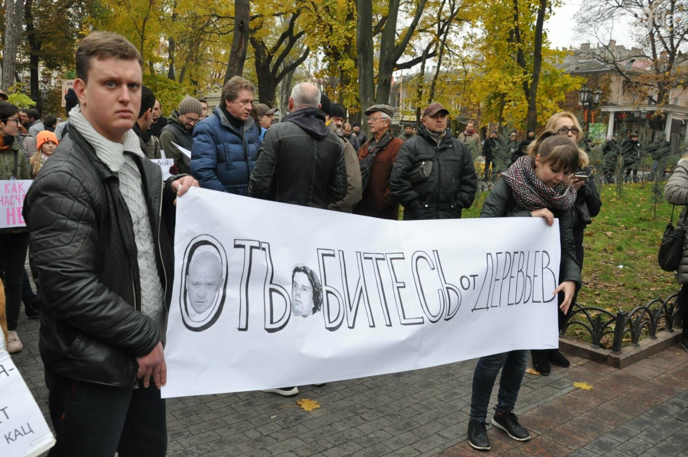 Около 5 сотен одесситов протестовали против застройки Горсада (ФОТО) , фото-21