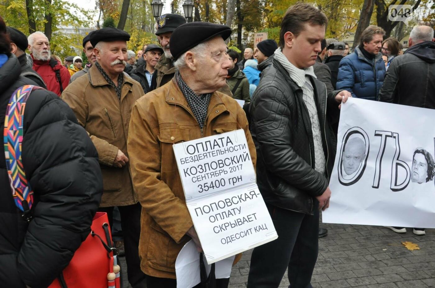 Около 5 сотен одесситов протестовали против застройки Горсада (ФОТО) , фото-17